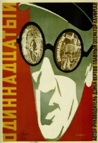 Vintage Russian film Poster for 'The Eleventh' 1928